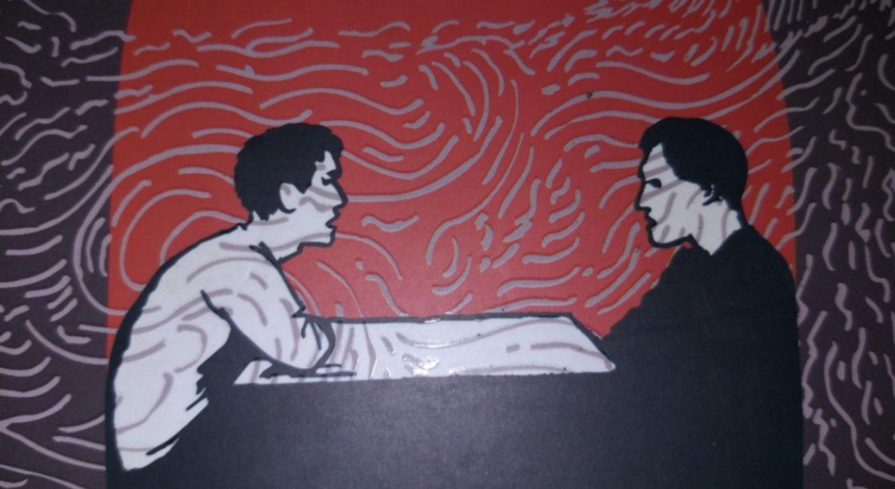 Imagem: Detalhe da capa do livro Conversa na Catedral (Editora Arx)