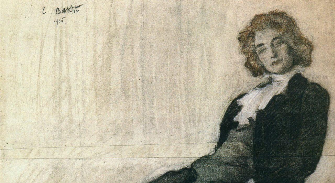 Imagem: Z. Hippius (Léon Bakst, 1906, detalhe)