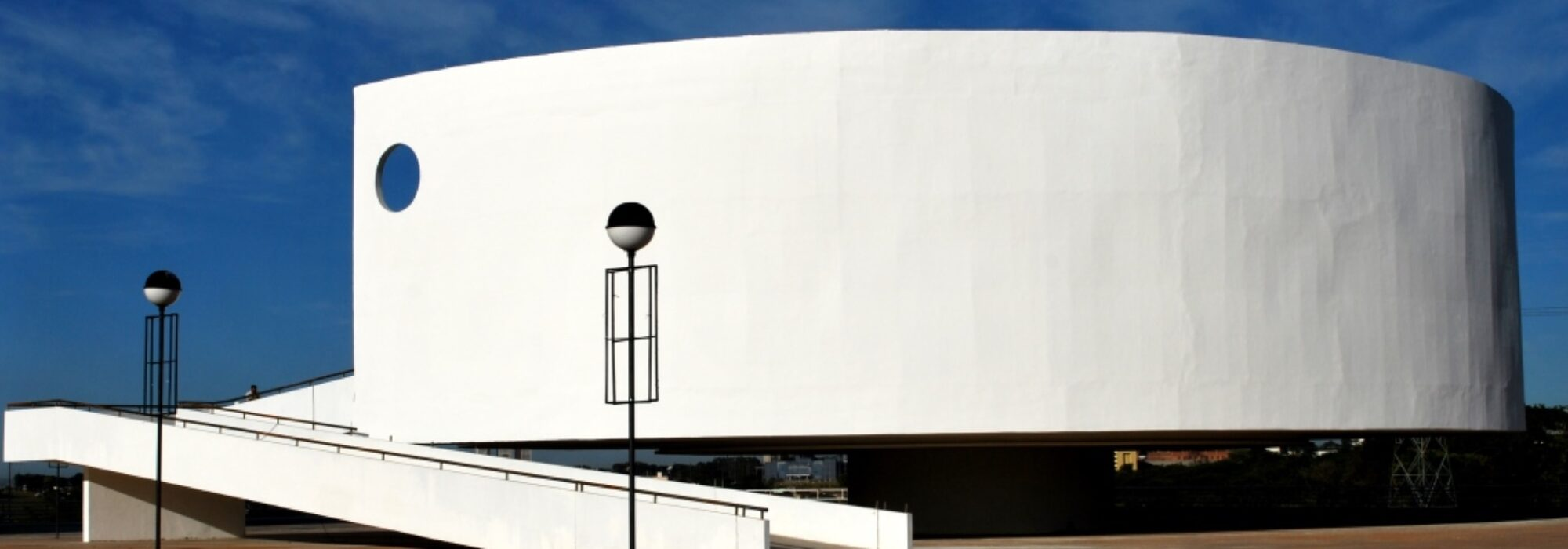 Imagem: Museu de Arte Contemporânea (Foto: Marina Sousa)